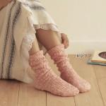 ベルメゾンで可愛いピンクの綿シルク2重編みソックスを見つけたよ♪