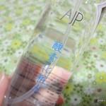 超敏感肌でも大丈夫!水と酸素で作られた化粧水『AJPの酸素化粧水』