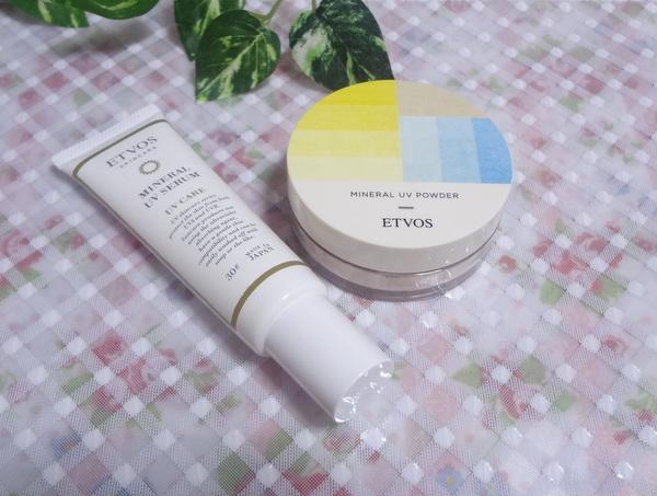 エトヴォス UV