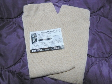 オーガニックコットンの内絹外綿ソックス